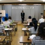 「高崎ふれあい連絡員の会」発足式 : 木村自治会長