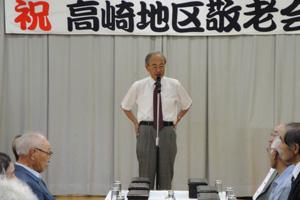 平成24年度 高崎地区敬老会 菊地市長さんからのご祝辞