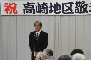 平成24年度 高崎地区敬老会 自治会長のあいさつ