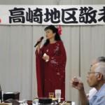 平成24年度 高崎地区敬老会 小原東亜子さんの歌謡曲