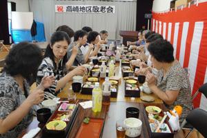 平成24年度 高崎地区敬老会 スタッフで反省会を兼ねた昼食会