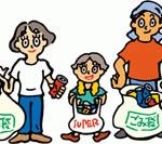 秋の地域清掃は10月6日(日)です!