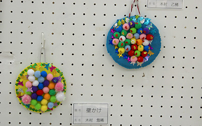 H26高崎地区文化祭 「熨斗」