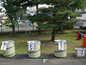 平成26年度高崎地区夏まつり